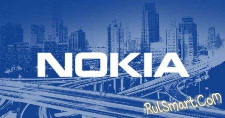 Nokia 9: смартфон с пятью камерами показали на фото