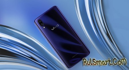 Vivo X23: яркий смартфон с Hi-Fi и Snapdragon 670