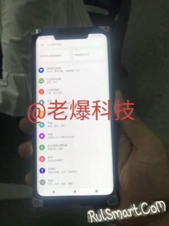 Какие смартфоны представят в октябре 2018?
