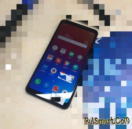 Meizu M8: металлический смартфон с экраном 18:9 (реальные фото)