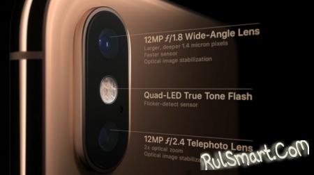 Apple iPhone XS и iPhone XS Max: две SIM-карты, экран 120 Гц и новая камера