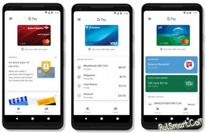 Как платить смартфоном за покупки на кассе вместо карты (инструкция)