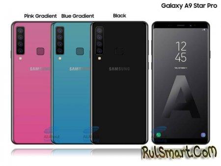Samsung Galaxy A9 Star Pro: четыре камеры и 6,28-дюймовый экран