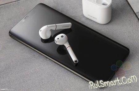 Huawei Mate 20 Pro: рендеры смартфонов в трех цветах