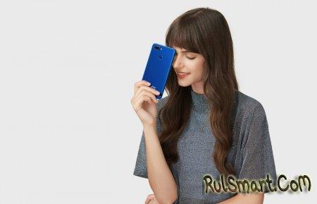 Realme 2 Pro от OPPO: Snapdragon 660, 8 ГБ ОЗУ и цена $192