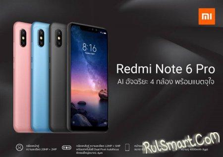 Xiaomi Redmi Note 6 Pro: новый дизайн смартфона и старая начинка