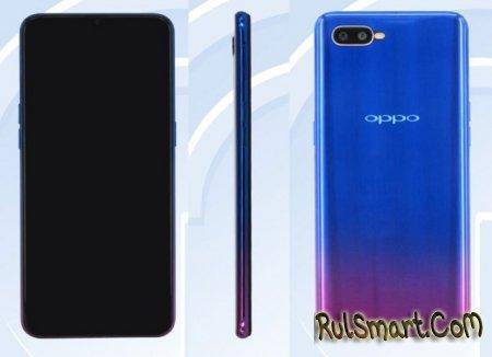 OPPO представит новую линейку смартфонов 10 октября