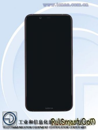 Nokia 7.1 в TENAA: широкоформатный дисплей без выреза и Snapdragon 710