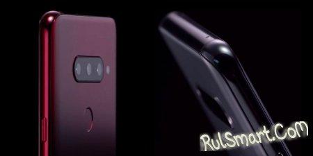 LG V40 ThinQ: 5 модулей камеры и флагманская начинка
