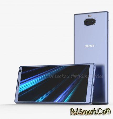 Sony Xperia XA3: рендеры красивого безрамочного смартфона