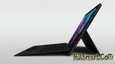 Microsoft Surface Pro 6: планшет-ноутбук с Intel i7, 1 ТБ SSD и 16 ГБ ОЗУ (от $899)