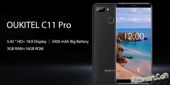 OUKITEL C11 Pro: двойная камера, Mediatek MT6739 и З ГБ оперативной памяти