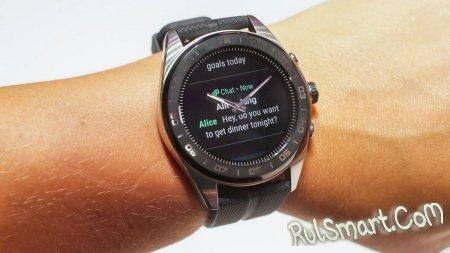 LG Watch W7: часы на Wear OS с механическими стрелками