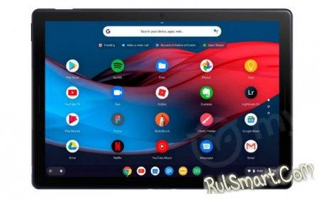 Google Pixel Slate на Chrome OS: рендеры и характеристики планшета