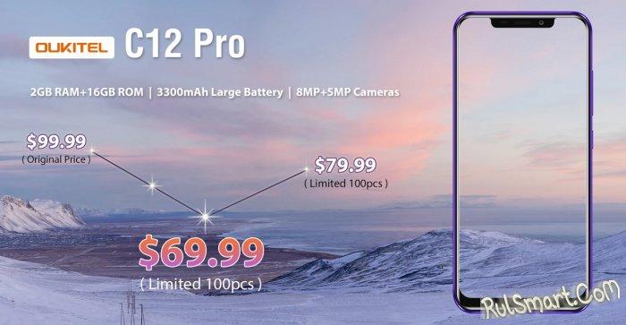 OUKITEL C12 Pro временно продается в Banggood по цене $69,99
