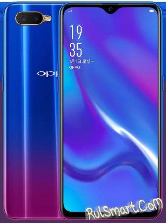 OPPO K1: самый дешёвый смартфон со сканером в экране