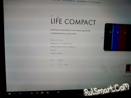 Обзор Fly Life Compact — смартфон без мам, пап и кредитов