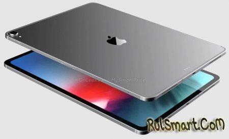 iPad Pro 12.9 (2018): рендеры и характеристики планшета