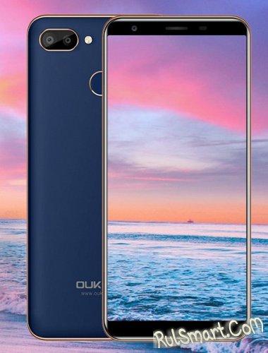Oukitel C11 Pro: смартфон за $80 с 3 ГБ ОЗУ, двойной камерой и Face ID