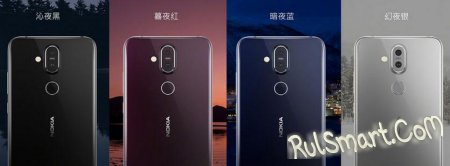 Nokia 7.1 Plus (Nokia X7): фото, характеристики смартфона и цена