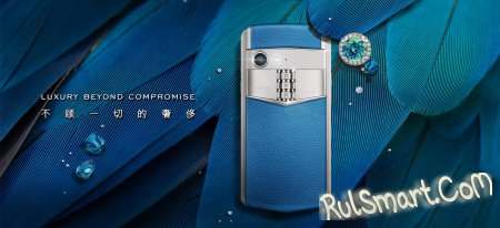 Vertu Aster P: премиум-смартфон со Snapdragon 660 и 6 ГБ ОЗУ