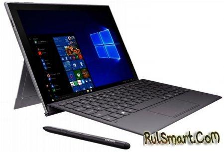 Samsung Galaxy Book 2: новый планшет на Windows 10 со Snapdragon 850