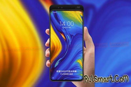 Xiaomi Mi Mix 3: официальные фото с флагманским смартфоном