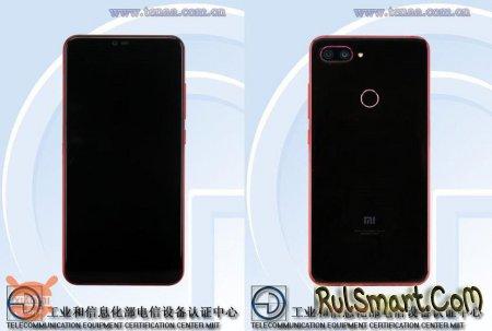Xiaomi выпустит Mi 8 Lite с 8 ГБ ОЗУ и в новой расцветке