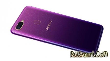 Oppo A7: двойная камера и каплевидный вырез на экране (новое фото)