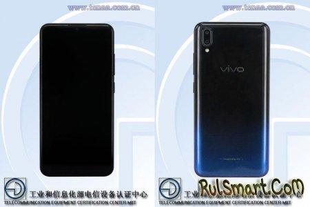Vivo Y93 — первый смартфон с Qualcomm Snapdragon 439