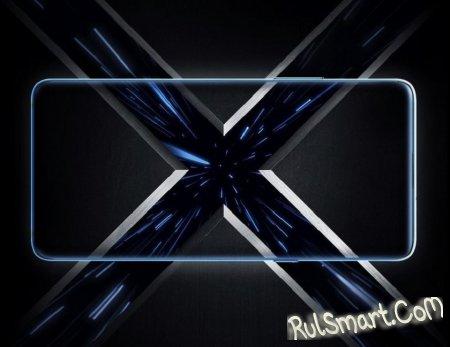 Nubia X с двумя дисплеями и Snapdragon 845 показали на видео