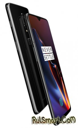 Анонс OnePlus 6T: Android 9.0, Snapdragon 845 и 8 ГБ оперативной памяти