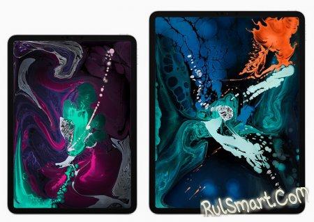 iPad Pro 2018: A12Х, Apple Pencil, 1 ТБ памяти и Face ID
