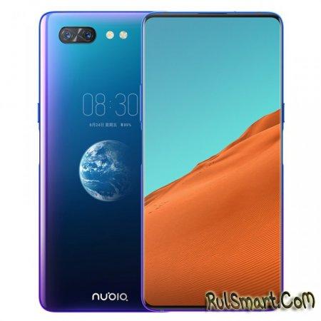 Nubia X: безрамочный флагман с двумя сенсорными экранами