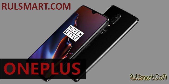 Самые лучшие смартфоны OnePlus на AliExpress с огромной скидкой