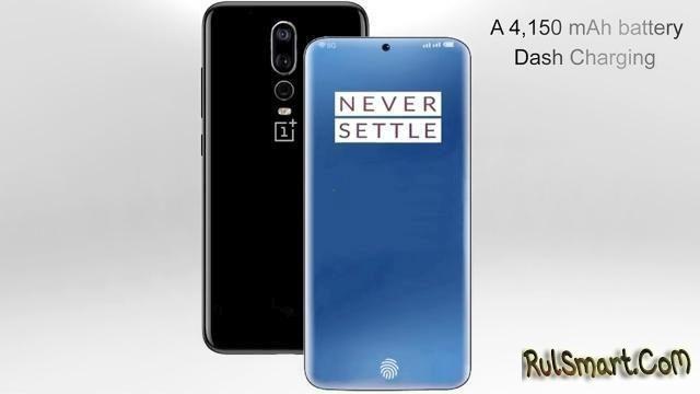 Флагманский смартфон OnePlus 7 не будет поддерживать 5G