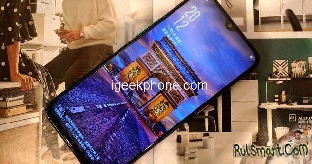 Xiaomi Mi 8s: 48 МП камера и мощный чипсет Snapdragon 8150