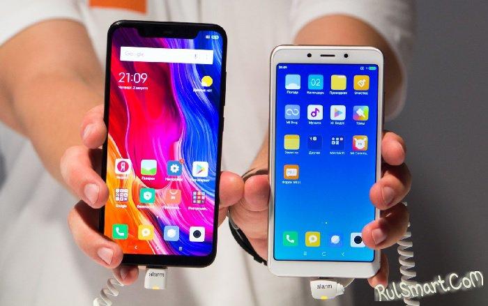 Xiaomi прекратит обновление своих смартфонов (список моделей)