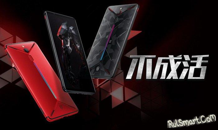 Nubia Red Magic Mars: невероятный смартфон со Snapdragon 845 и 10 ГБ ОЗУ