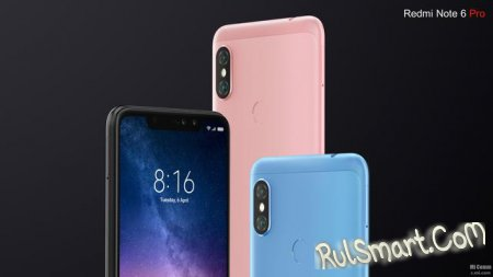 Xiaomi Redmi Note 6: когда выйдет и характеристики смартфона со Snapdragon 660