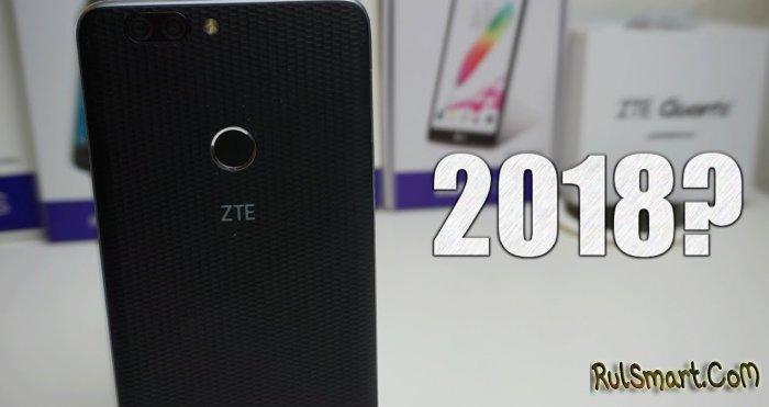 Какие смартфоны ZTE получат Android 9.0 Pie (полный список)