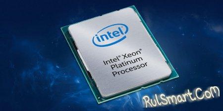 Intel Cascade Lake AP: новые 48-ядерные процессоры (анонс)