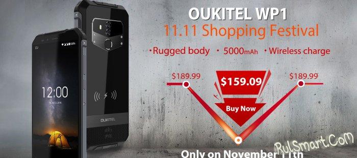 Распаковка защищенного смартфона OUKITEL WP1 с двойной камерой (видео)
