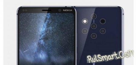Nokia 9 с суперкамерой с 5 объективами представят в феврале 2019 года