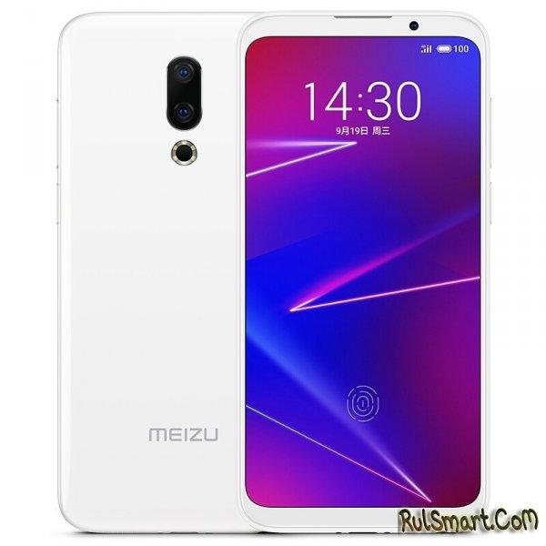 Самые лучшие смартфоны Meizu на AliExpress временно отдают почти на шару