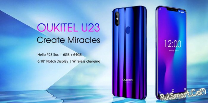 OUKITEL U23: характеристики впечатляющего смартфона с беспроводной зарядкой