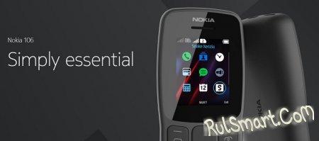 Nokia 106: неожиданно простой телефон с двумя SIM-слотами с MediaTek