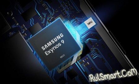 Exynos 9820: 8-нм процессор с NPU, 8К-видео и поддержкой пяти камер