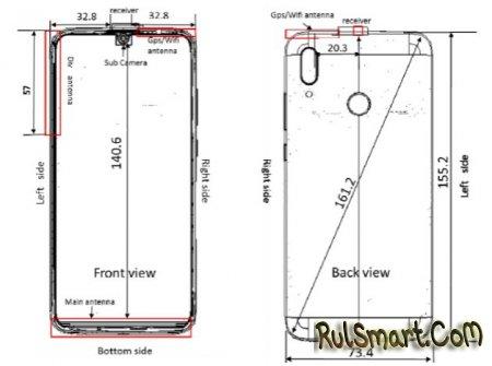 Huawei P Smart (2019): слишком шикарный смартфон с каплевидным вырезом