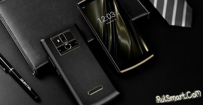 Oukitel отдает крутые смартфоны за копейки в слишком Черную пятницу